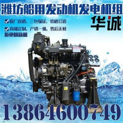 潍柴动力4105气缸体,柴油发动机气缸体