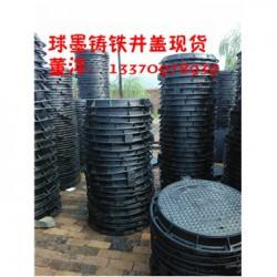 安徽省阜阳市定做雨水篦子厂家,球墨铸铁井
