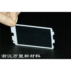 万里新材料专业生产、IXPE超薄防水泡棉
