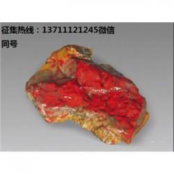 私下交易广州鸡血石机构价位如何