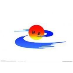 南京杜安水处理