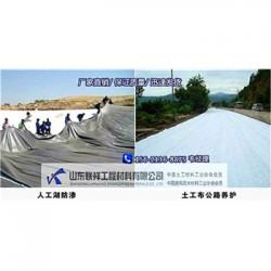 江西防水毯价格2016