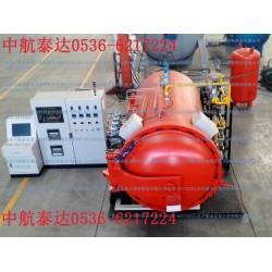 福建高品质热压罐生产培训 山东中航泰达(在