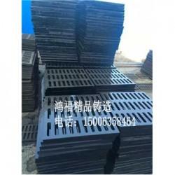 张家口市铸铁水沟盖板厂家|沟盖板价格