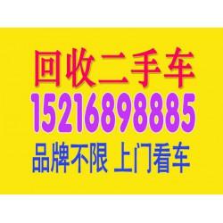 浦东张江货车回收,上门收购旧汽车,上海专业