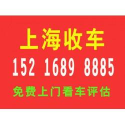 上门收购报废车,上海报废车回收厂家,上海报
