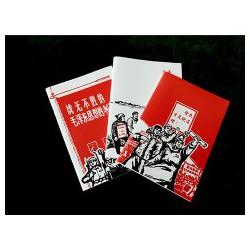 买优惠的笔记本当选山西宇皓环保纸业|业的石头纸笔记本