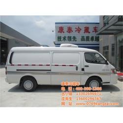 宜昌冷藏车、康泰制冷、冷藏车品牌