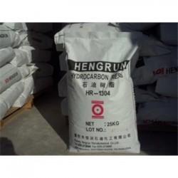 新余市丙 烯 酸 树脂回收价格公道