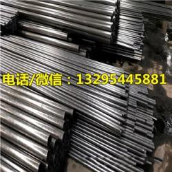57×7无缝钢管多少钱