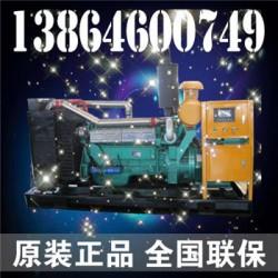 潍柴R6113ZLD起动机,柴油发动机起动机