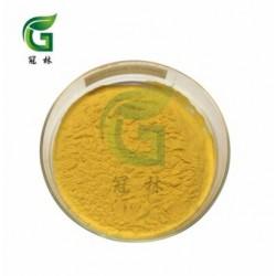 天然柠檬皮提取物 香叶木素98% 100g/袋 冠林生物