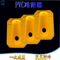 旱厕改造蹲便器 农村塑料家用蹲便器 江西吉安泰和县
