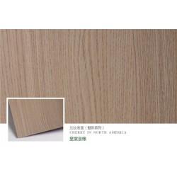 加工家具板,定陶家具板,千山木业(查看)