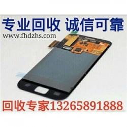 步步高vivox5p手机电路板哪里回收价高