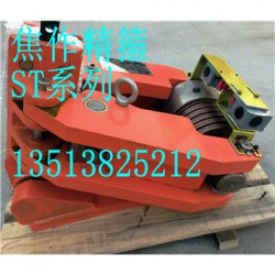 液压失效保护制动器SBD250