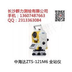 平果县供应中海达ZTS-121M6全站仪