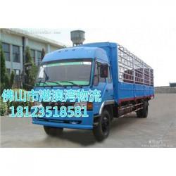 龙江乐从直达到浙江舟山定海货运部  整车.