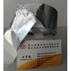 铝箔玻纤布易撕胶带 手撕铝箔玻纤布胶带