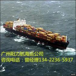 海运公司-河北邯郸成安县到阳江阳春运费多