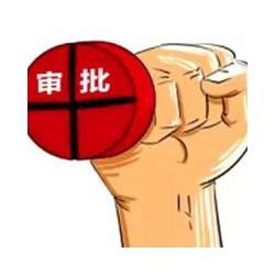 办理北京朝阳区医疗美容诊所设立