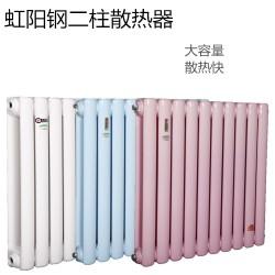 虹圣阳暖气片钢制暖气片钢制柱型散热器柱型暖气片工程家用暖气片
