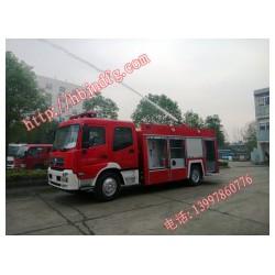 消防车价格|干粉消防车|消防车生产厂家|东风国五消防洒水车