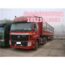 龙江乐从直达到浙江台州温岭货运部  整车.
