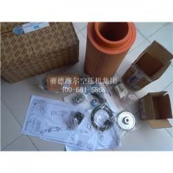 2901194402阿特拉斯过滤器保养包GA55-75 -9