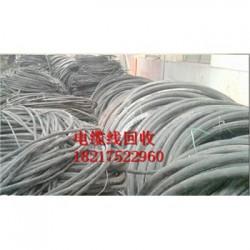 浙江常山县工业电缆回收站理想的选择