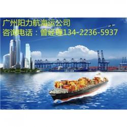 海运公司-河北石家庄长安区到汕头潮南区运