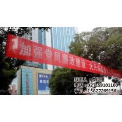 武汉条幅 新亚广告 宣传条幅