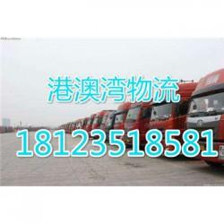 龙江乐从直达到江西赣州宁都县货运部  整车