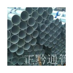 耐用的镀锌管 供应镀锌管_您的理想之选