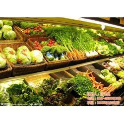 蔬菜配送公司|西安蔬菜配送公司|蓝田蔬菜配
