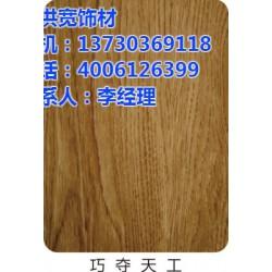 生态板规格|洪宽木业专家|淮安生态板