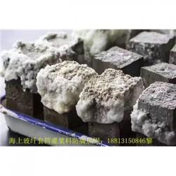 北京市支座灌浆料多少钱一吨?