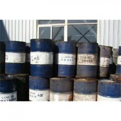 文山州石蜡回收价格公道
