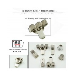 厂家直货直销金属单孔插式便携多功能弹簧笔夹笔插