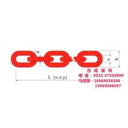 起重链(图)_高强度链条_链条