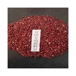信誉好的红小豆批发市场推荐,超市专卖红小