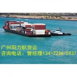 海运公司-安徽安庆枞阳县到珠海金湾区运费