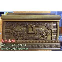 河北寿盒骨灰盒 寿盒骨灰盒厂 春全骨灰盒