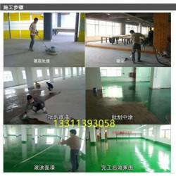 河南洛阳专业环氧树脂地坪施工