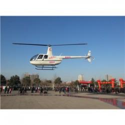 河南商业直升机租赁策划公司