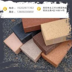 西安大力成建筑陶土砖、陶土砖供货、陶土砖