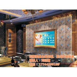 全屋整装、凯撒豪庭集成装饰、全屋整装加盟