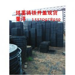 河北省秦皇岛市定做雨水篦子厂家,球墨铸铁