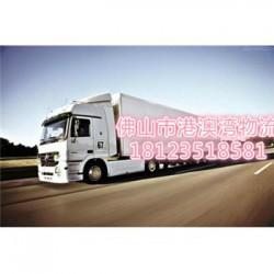 龙江乐从直达到浙江舟山嵊泗县货运部  整车