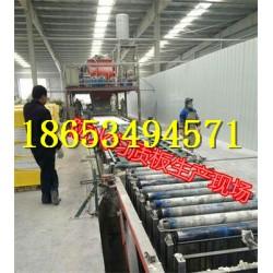 供应水泥发泡A级防火板设备自动化程度高厂家全新报价